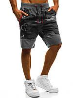 Мужские шорты 0218, фото 1