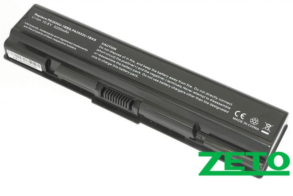 Батарея (аккумулятор) TOSHIBA PA3534U-1BRS (10.8V 5200mAh)