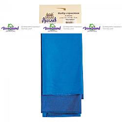 Набор салфеток микрофибра (2 шт) (арт.Набор салфеток микрофибра 30*50 ( 2 шт)) - 30х50