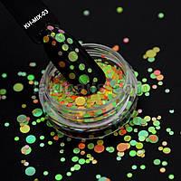 Камифубуки (кружочки) конфетти для дизайна ногтей, KH-MIX-03