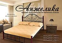 Большая кованая кровать Анжелика на деревянных опорах
