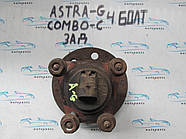 Ступиця задня opel Astra G, Астра G 4 болта
