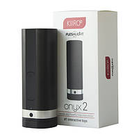 Kiiroo® Onyx 2™ Мастурбатор Тельдонический для Виртуального Секса - Оригинал