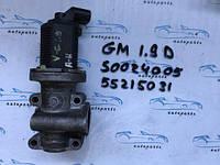 Клапан EGR опель Вектра С, opel Vectra C 55215031 1.9CDTI