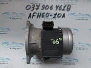 Расходомер воздуха VAG 037906461B, AFH60-10A