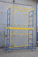 Вышка тура  бытовые строительные  3-х секционные, фото 1