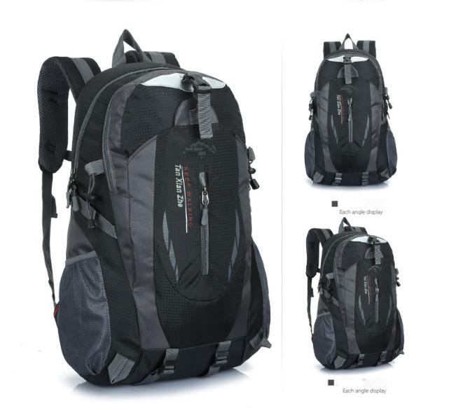 Рюкзак спортивный походный велосипедный чёрный
