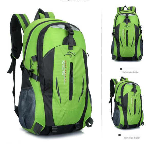 Рюкзак спортивный походный велосипедный зелёный