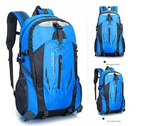 Рюкзак спортивный походный велосипедный синий, фото 1