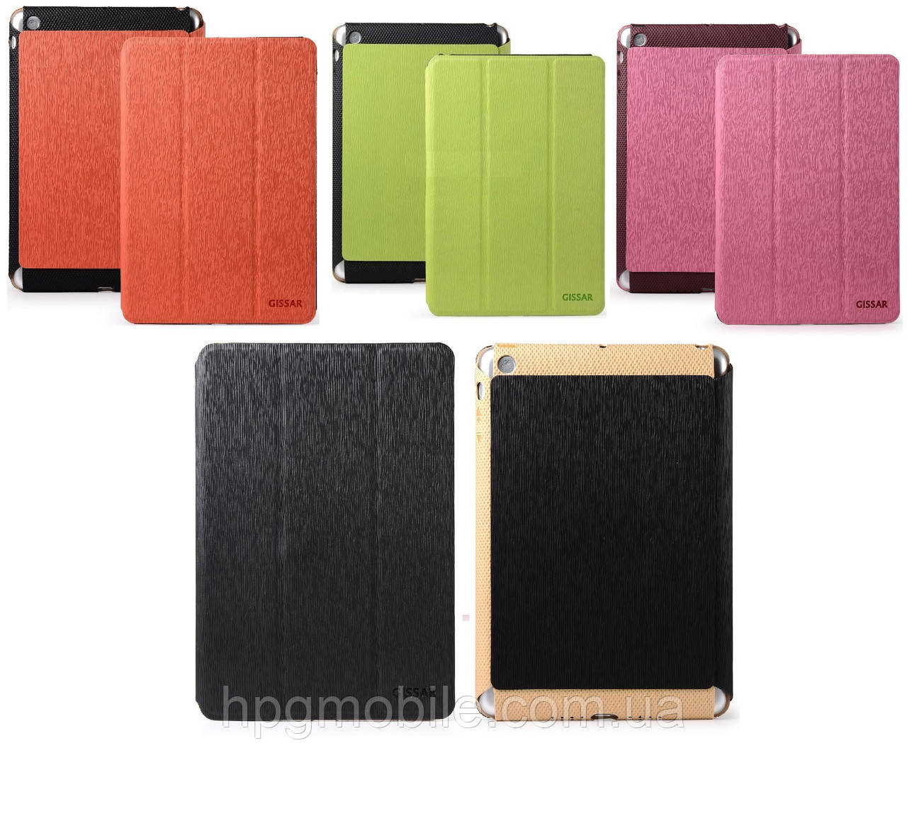 Чехол для iPad mini 1/2/3 Retina - Gissar Wave - HPG Mobile. Комплектующие, запчасти, аксессуары и другие товары по лучшим ценам в Харькове