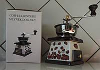 Кофемолка ручная фарфоровая. Экологические материалы.