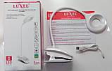 Настольная светодиодная лампа на прищепке Luxel TLC-04W, прищепка, 6W, IP20, USB, аккумулятор 1200 mAh, ночник, фото 9