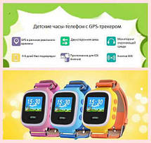 """Детские умные GPS часы Smart Baby Watch Q60 с трекером отслеживания цветной экран 1"""" (розовые), фото 3"""