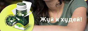 Жевательная резинка для похудения Diet Gum, фото 2