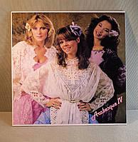 CD диск Arabesque - Arabesque IV, фото 1