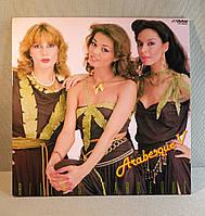 CD диск Arabesque - Arabesque V «Billy's Barbeque», фото 1