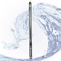 Насос погружной скважинный центробежный Vitals aqua 3-40DCo 16102-1.5r (Бесплатная доставка)