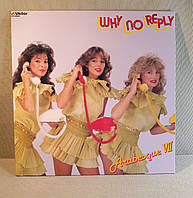 CD диск Arabesque - Arabesque VII «Why No Reply»