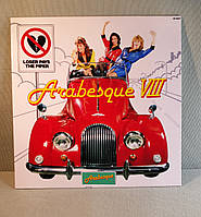 CD диск Arabesque VIII «Loser Pays The Piper»