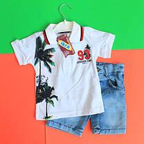 Летняя коллекция трикотажной детской одежды производство Турция