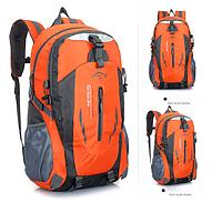 Рюкзак спортивный походный велосипедный оранжевый, фото 1