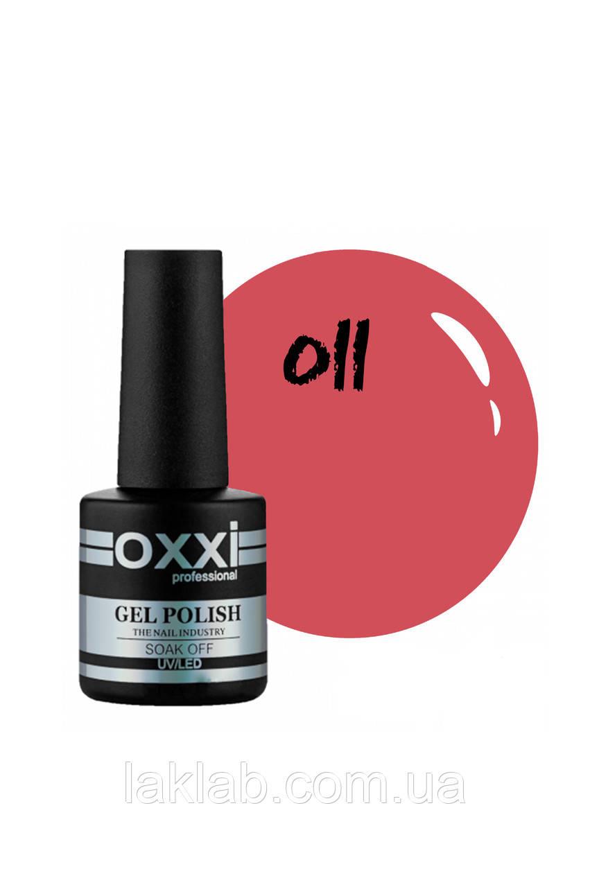 Гель лак Oxxi № 011 розово-коралловый, эмаль