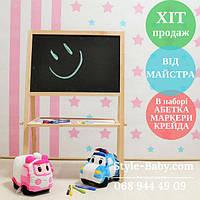 Дитячий дерев'яний мольберт і маса корисних речей в подарунок від інтернет-магазину Style-Baby