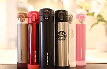 Термосы Starbucks (Старбакс) 380 мл черный, фото 2
