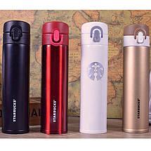 Термосы Starbucks (Старбакс) 380 мл черный, фото 3