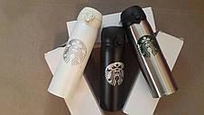 Термос Starbucks New (Тамблер Старбакс) удлиненный 500 мл серебристый, фото 3