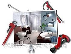 Услуга сантехник на дом