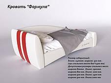 Детская Кровать Формула Mercedes Benz (Sentenzo TM), фото 2
