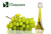 Масло виноградной косточки натуральное (Германия) объем:500мл