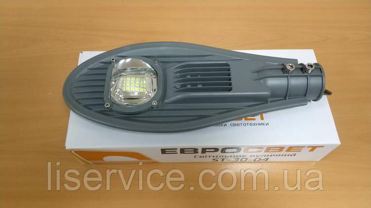 Светильник LED уличный консольный ЕВРОСВЕТ ST-30-04 30Вт 6400К 2700Лм серый SMD (3-5 метров), фото 2