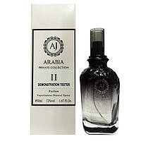 Tester Aj Arabia Private Collection II. Eau De Parfum 50 ml / Тестер Эйджей Аравия Приват Коллекшен 2 50 мл.