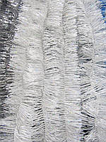 5 см диаметр Мишура дождик новогодний Белый матовый, Длина 3 метра