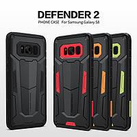 Чехол Samsung Бронированный Nillkin Defender 2 для Samsung G950 Galaxy S8 / самсунг галакси