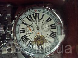Часы Слава белый циферблат 113