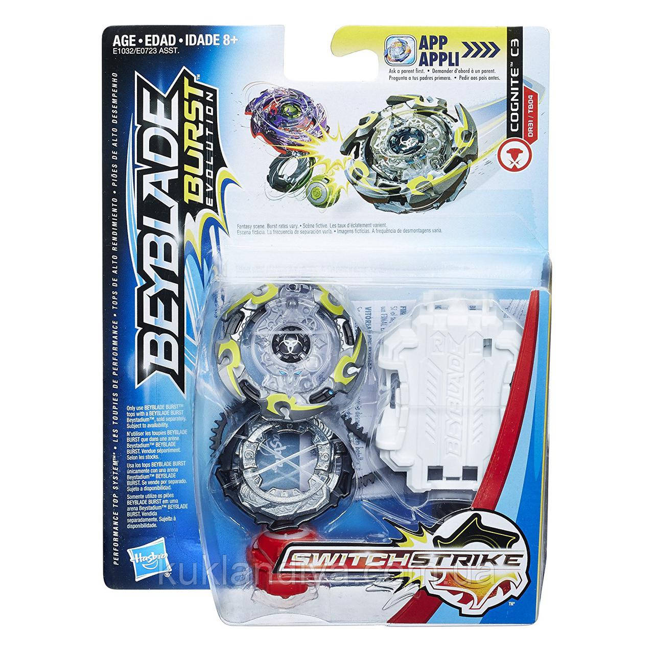 Cognite C3 Beyblade Burst Evolution SwitchStrike - Когнайт C3 с пусковым устройством DR31 /TB04 Hasbro