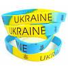 """Браслет на руку """"Украина"""""""