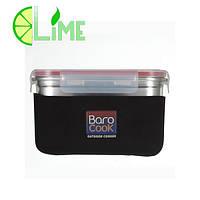 Контейнер для приготовления пищи, Barocook, 1.2 литра