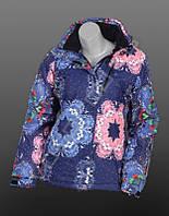 Куртка горнолыжная Azimuth 1015.Размеры:42-50, фото 1