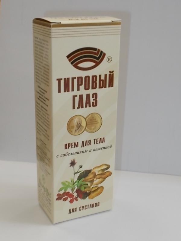 Крем для суглобів Тигрове око з сабельником і вешенкой ( 75мл.,Росія)