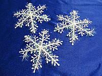Снежинки Д-10 см 3 шт/уп