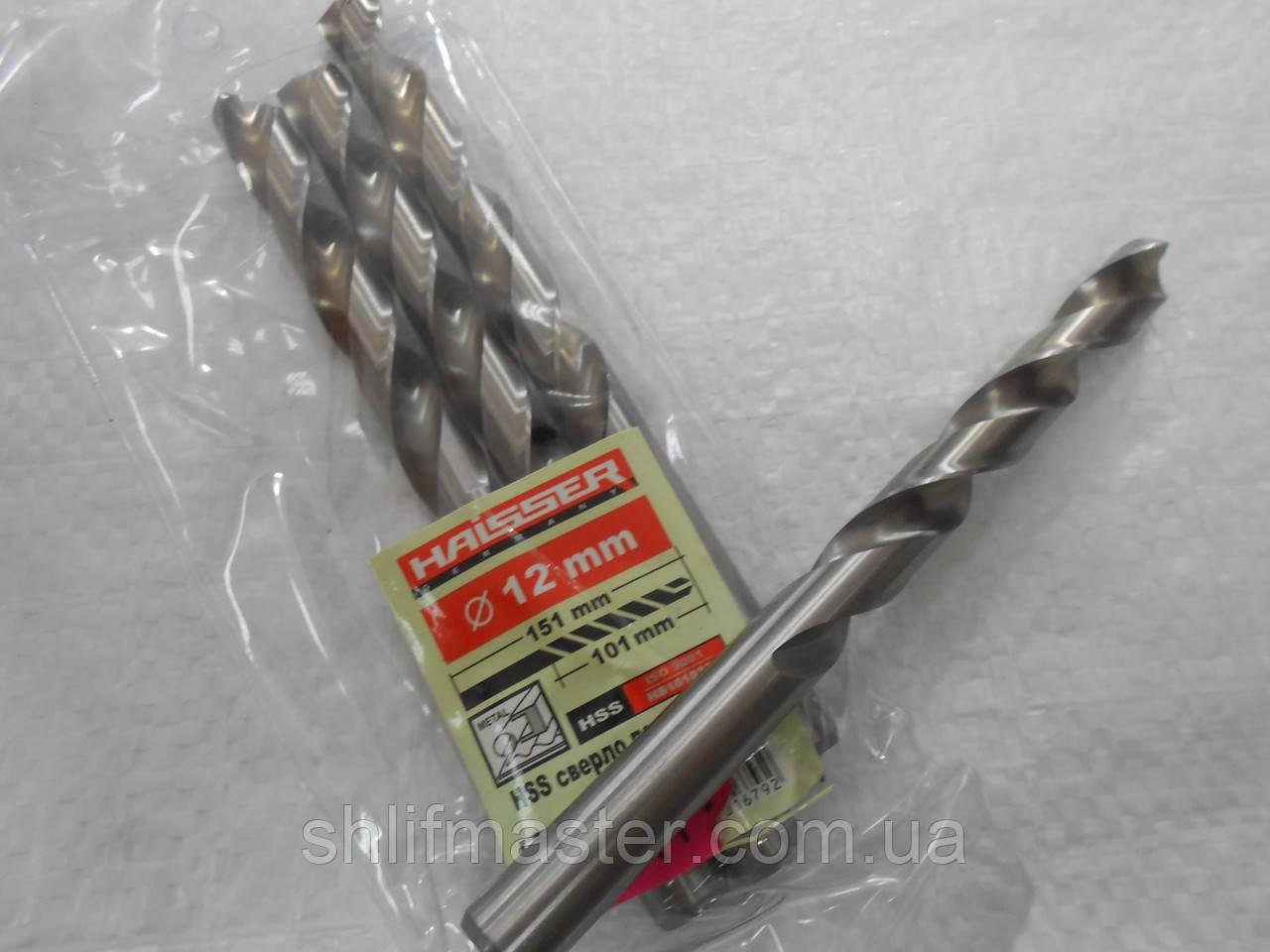 Сверло по металлу HAISSER D 12х101х151