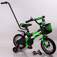 "Велосипед ""HAMMER-12"" S500 зеленая"