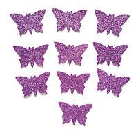 Сиреневые бабочки N1 с глиттером (блестками) аппликации из фоамирана Латекса заготовки 3.8 см 10 шт/уп