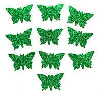 Зеленые бабочки N1 с глиттером (блестками) аппликации из фоамирана Латекса заготовки 3.8 см 10 шт/уп