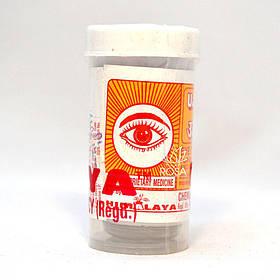 Аюрведические капли для глаз  Уджала (UJALA) от фирмы HIMALAYA