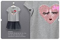 Платье для девочки с фатином р.104